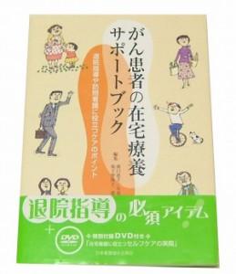 360_top_book
