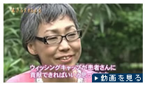 2011_0702_ikiru